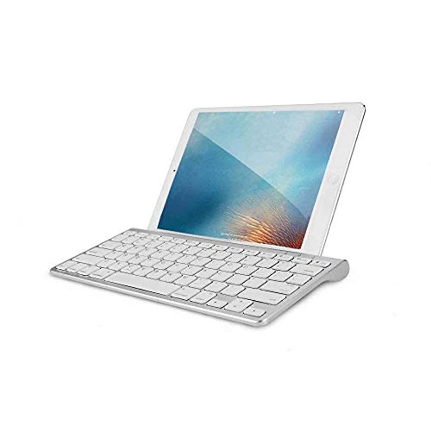 才能のある背が高い手のひらbluetoothキーボード 超薄型 無線bluetoothキーボード スライドブラケット付き iPad 2018 iPad 2017 iPad Pro iPad Mini 4/3/2/1 iPad 4/3/2 iPhone 8/8 Plus iPhone Xに対応 (白)