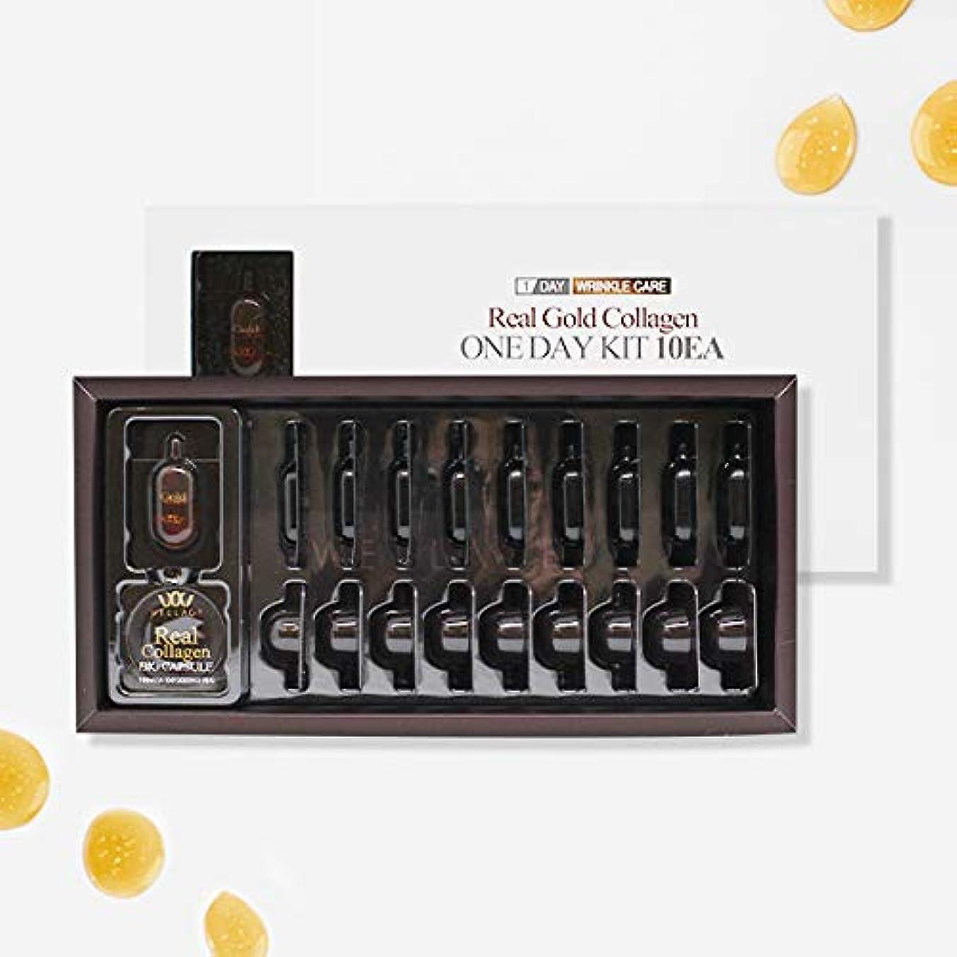 飢えアルバムベリWELLAGE(ウェラージュ) リアルゴールドワンデーキットバイオカプセル 10EA (しわケア)/ Real Gold One Day Kit Bio Capsule