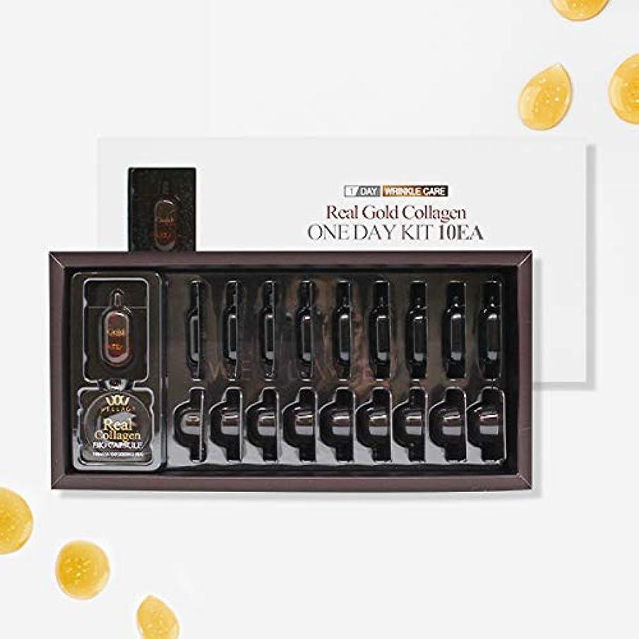 テンポ自己尊重学部WELLAGE(ウェラージュ) リアルゴールドワンデーキットバイオカプセル 10EA (しわケア)/ Real Gold One Day Kit Bio Capsule