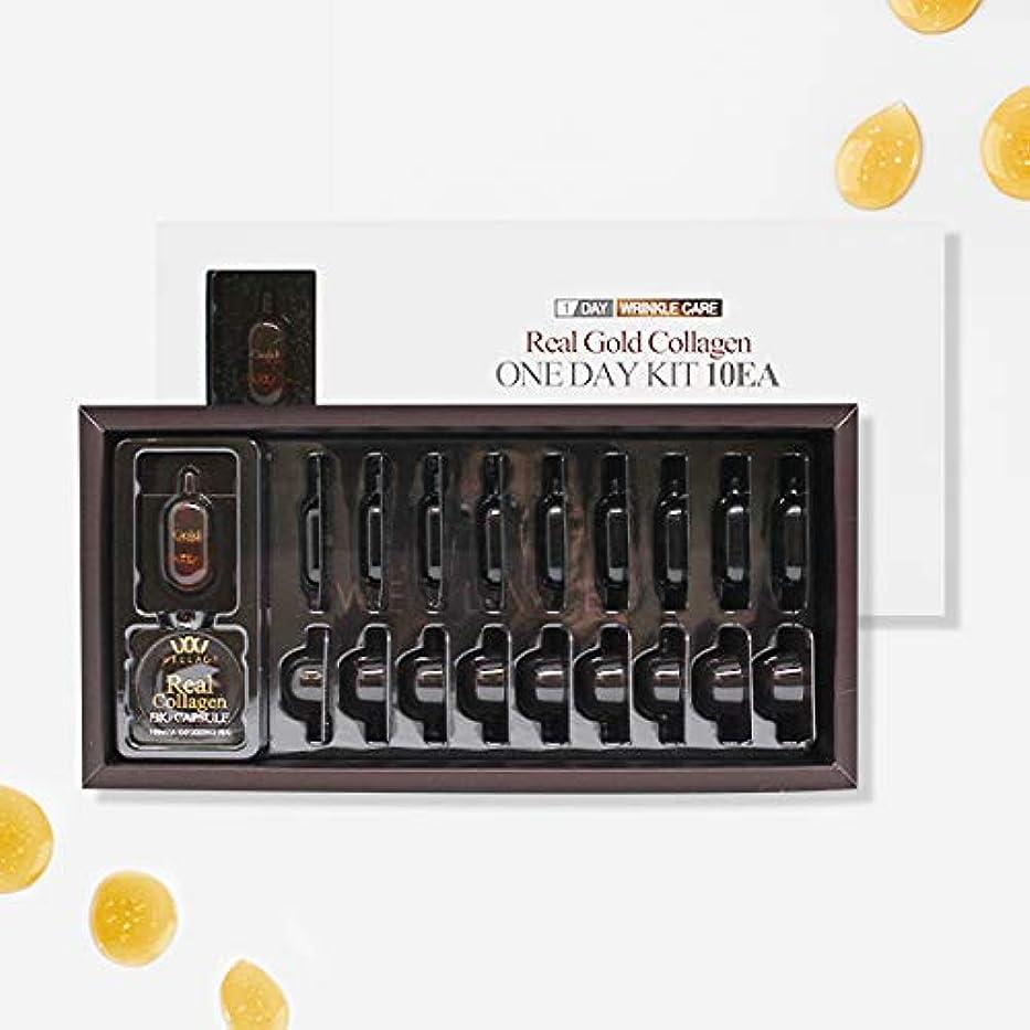進む十一アソシエイトWELLAGE(ウェラージュ) リアルゴールドワンデーキットバイオカプセル 10EA (しわケア)/ Real Gold One Day Kit Bio Capsule