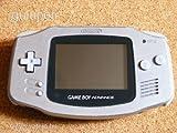 ゲームボーイアドバンス シルバー GBA