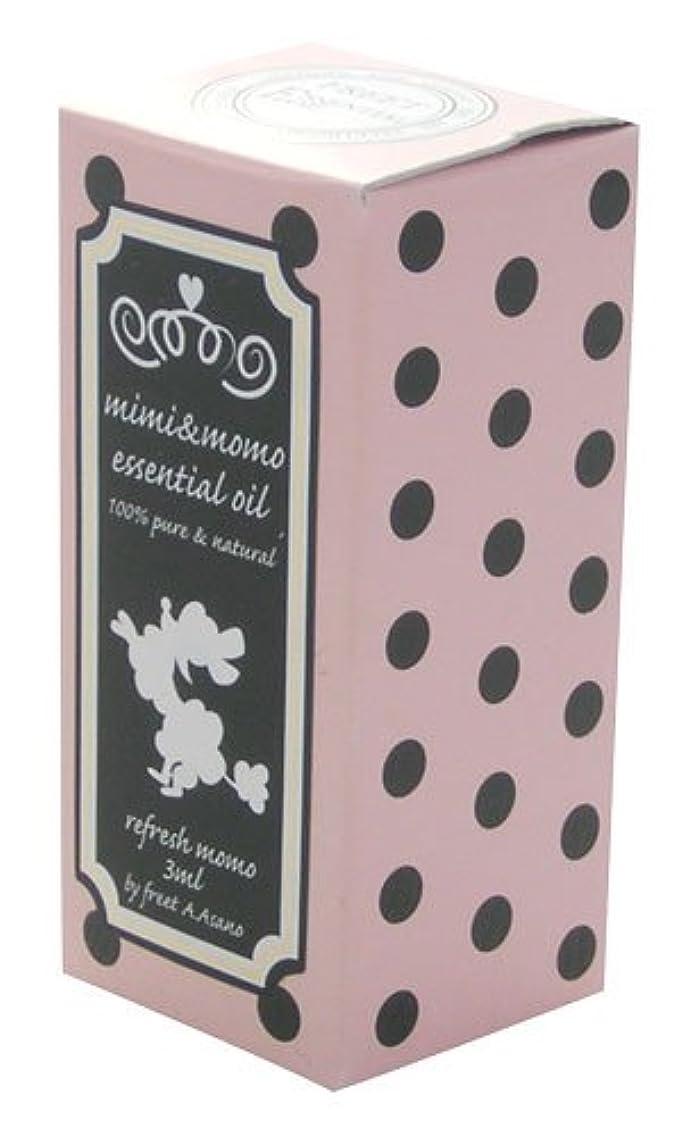 花不機嫌クモフリート ミミ&モモ エッセンシャルオイル リフレッシュモモ 3ml