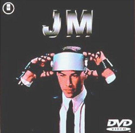 JM [DVD]の詳細を見る