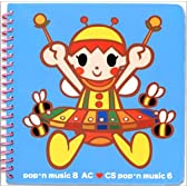 pop'n music 8 AC CS pop'n music 6