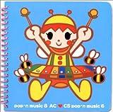 pop'n music 8 AC CS pop'n music 6