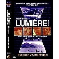 Lumiere & Company (1995, Ntsc, All Region, Import) [並行輸入品]