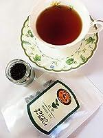 紅茶 テトラティーバッグ クラシックアールグレイ 2g×10包入り