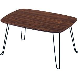 不二貿易 ローテーブル 折りたたみテーブル 幅60cm 奥行40cm 高さ31cm ダークブラウン 92245