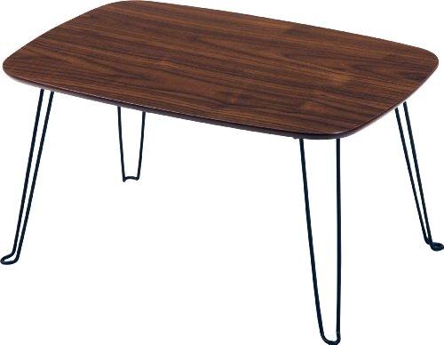 不二貿易 折れ脚ローテーブル トロン 幅60×奥行40cm ダークブラウン 92245