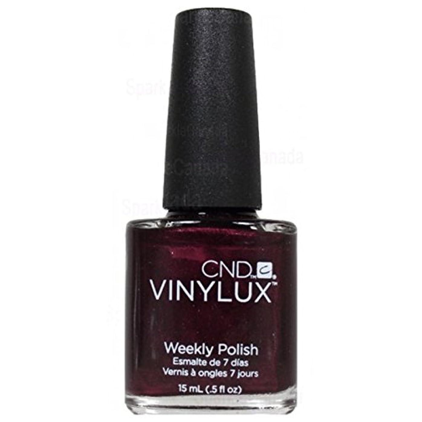 大使学ぶ横CND Vinylux Manicure Lacquer _ Dark Lava  # 110_15ml (0.5oz)