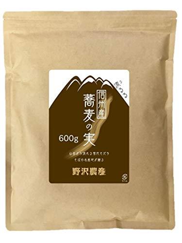 野沢農産生産組合 信州産 平成30年産 グルテンフリー 蕎麦の実 600g