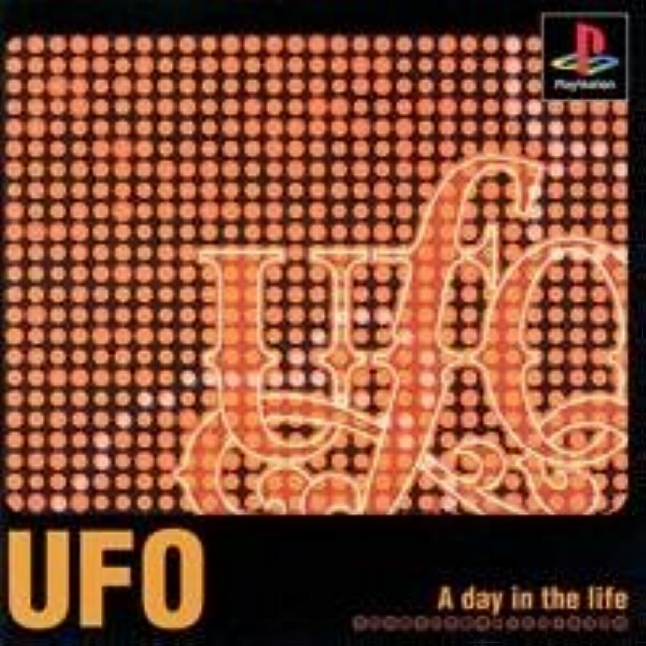 修士号科学的刃UFO A day in the life