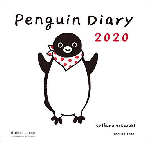Penguin Diary 2020