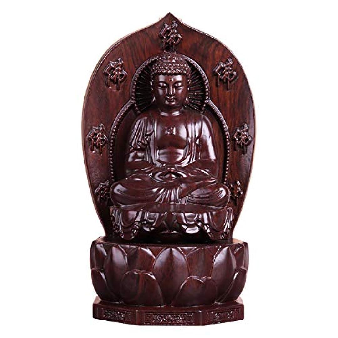 エールほかに検証PHILOGOD 香炉 マホガニー逆流香 サクヤムニ木彫り仏壇用香炉 お香 ホルダー/香皿