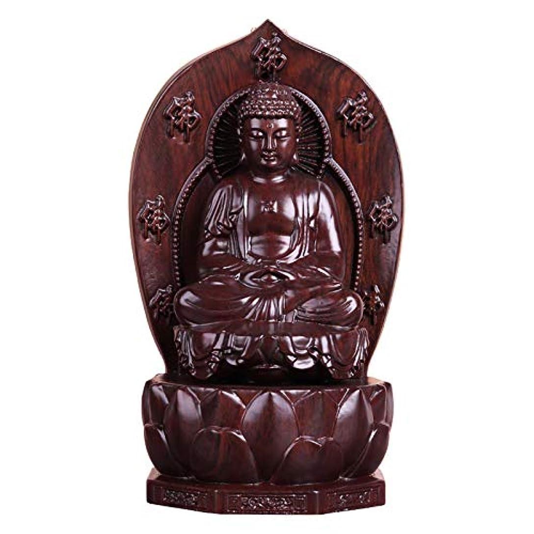 無謀オンズームインするPHILOGOD 香炉 マホガニー逆流香 サクヤムニ木彫り仏壇用香炉 お香 ホルダー/香皿