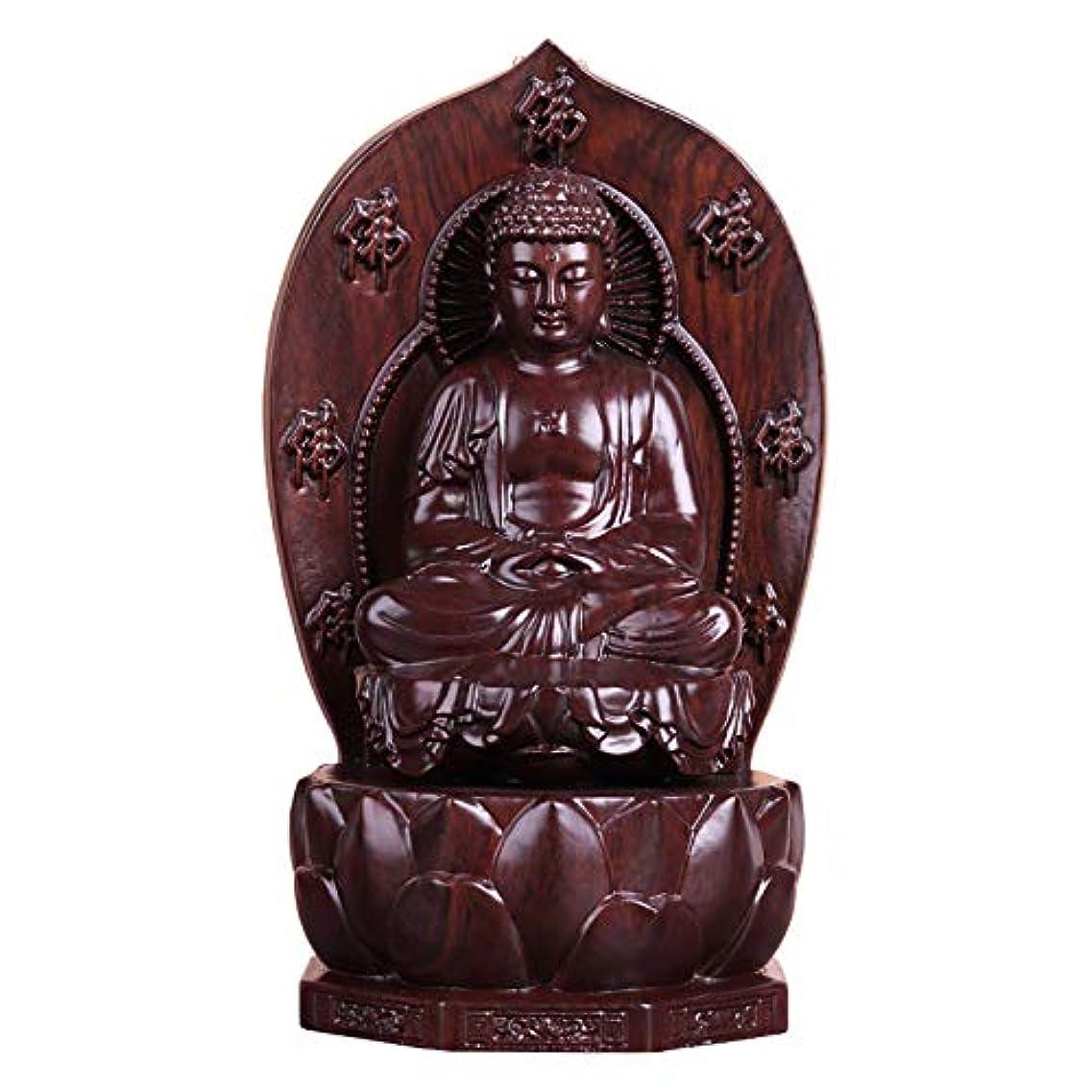 おっとスペア差PHILOGOD 香炉 マホガニー逆流香 サクヤムニ木彫り仏壇用香炉 お香 ホルダー/香皿