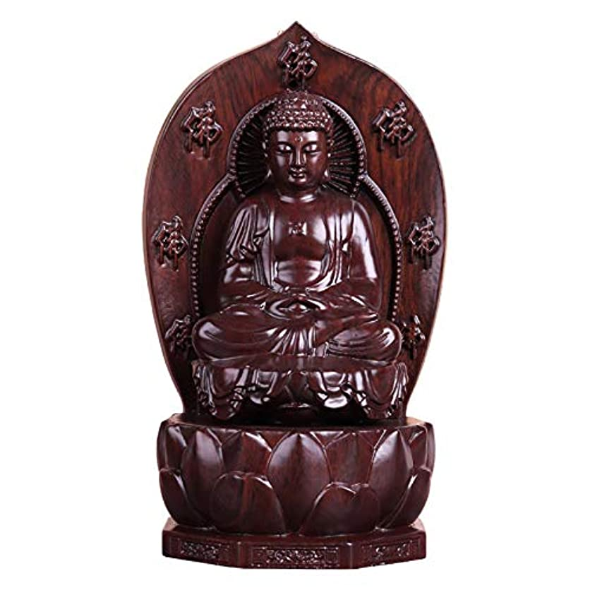 PHILOGOD 香炉 マホガニー逆流香 サクヤムニ木彫り仏壇用香炉 お香 ホルダー/香皿