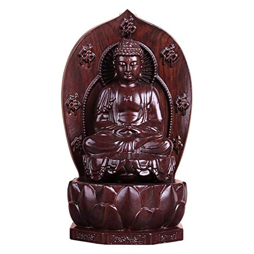 ラフ先見の明始めるPHILOGOD 香炉 マホガニー逆流香 サクヤムニ木彫り仏壇用香炉 お香 ホルダー/香皿