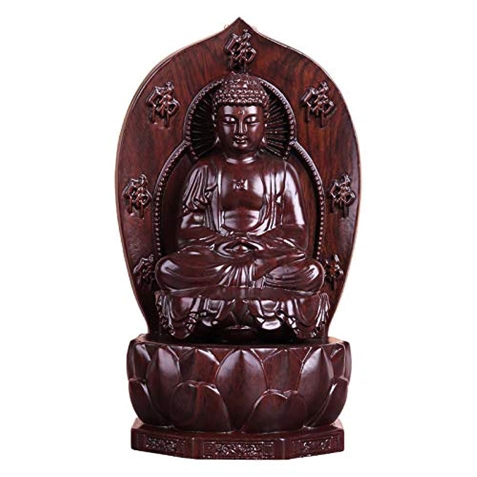 完了お茶ドックPHILOGOD 香炉 マホガニー逆流香 サクヤムニ木彫り仏壇用香炉 お香 ホルダー/香皿
