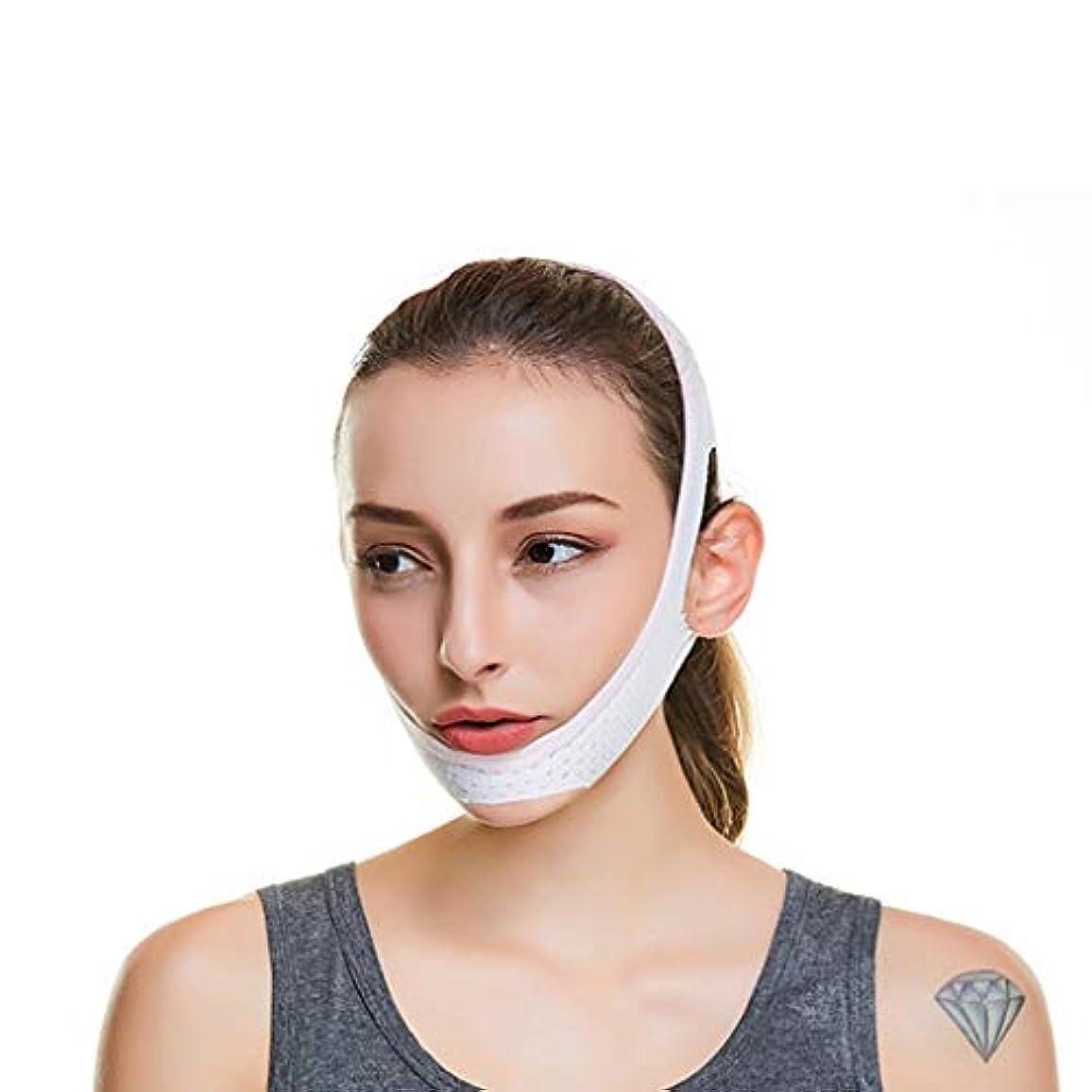 センサー取り囲む変化するJia He 軽量 薄い顔ベルト、Vフェイスアーティファクト通気性睡眠包帯フェイシャル?二重あごのリフトアンチリンクルフェイスベルト ## (Color : White)