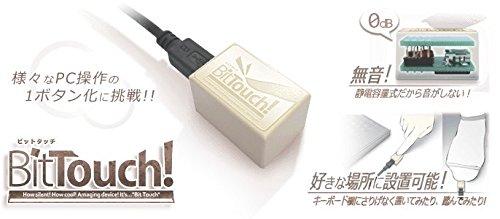 『USB静電容量式タッチスイッチデバイス BitTouch』の4枚目の画像