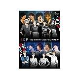 【BD】S.Q.P -SQ PARTY 2017 SUMMER-[MOVC-0156][Blu-ray/ブルーレイ] 製品画像
