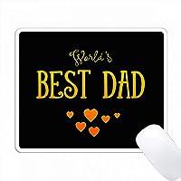 世界最高のお父さん - 黒背景にオレンジ PC Mouse Pad パソコン マウスパッド