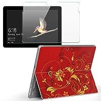 Surface go 専用スキンシール ガラスフィルム セット サーフェス go カバー ケース フィルム ステッカー アクセサリー 保護 クール 花 フラワー 赤 レッド 007549