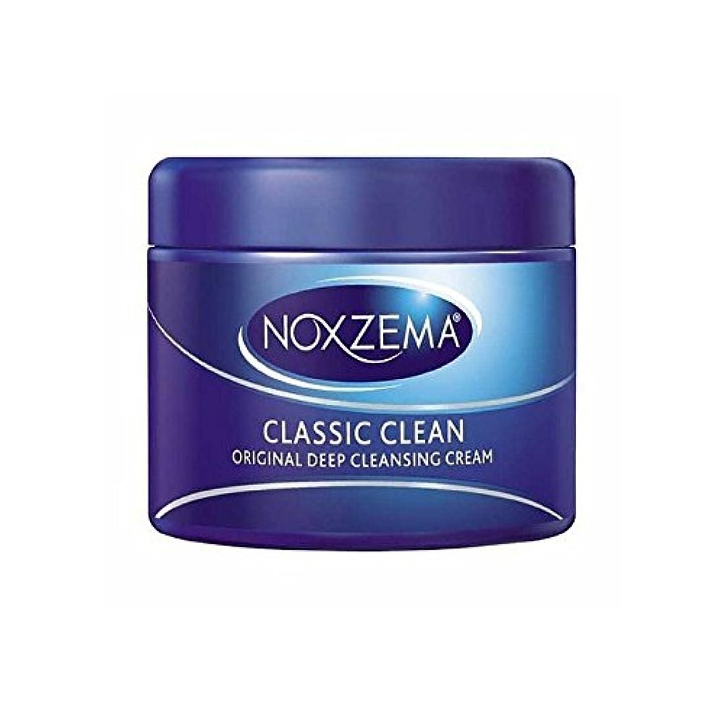 エージェント水星定期的なNoxzema ノグゼマ ディープ クレンジング クリーム