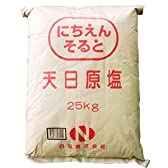 業務用天日原塩 25kg