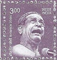 Indian Definitive Stamp 11th Series Bhimsen Joshi