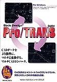 Pro/TRANS 2004