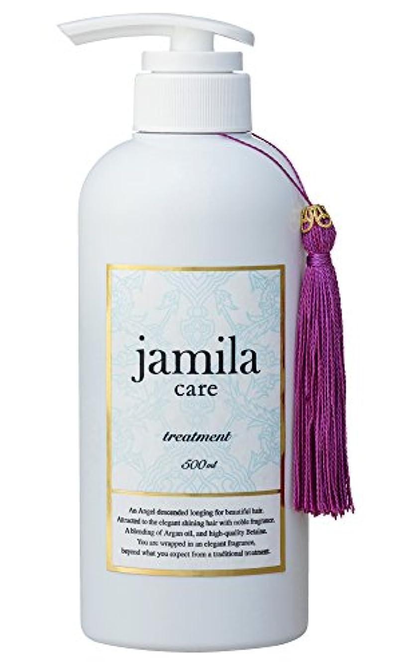 構成する脅威入浴ジャミーラケア jamilacare トリートメント 500ml (プルメリアの香)