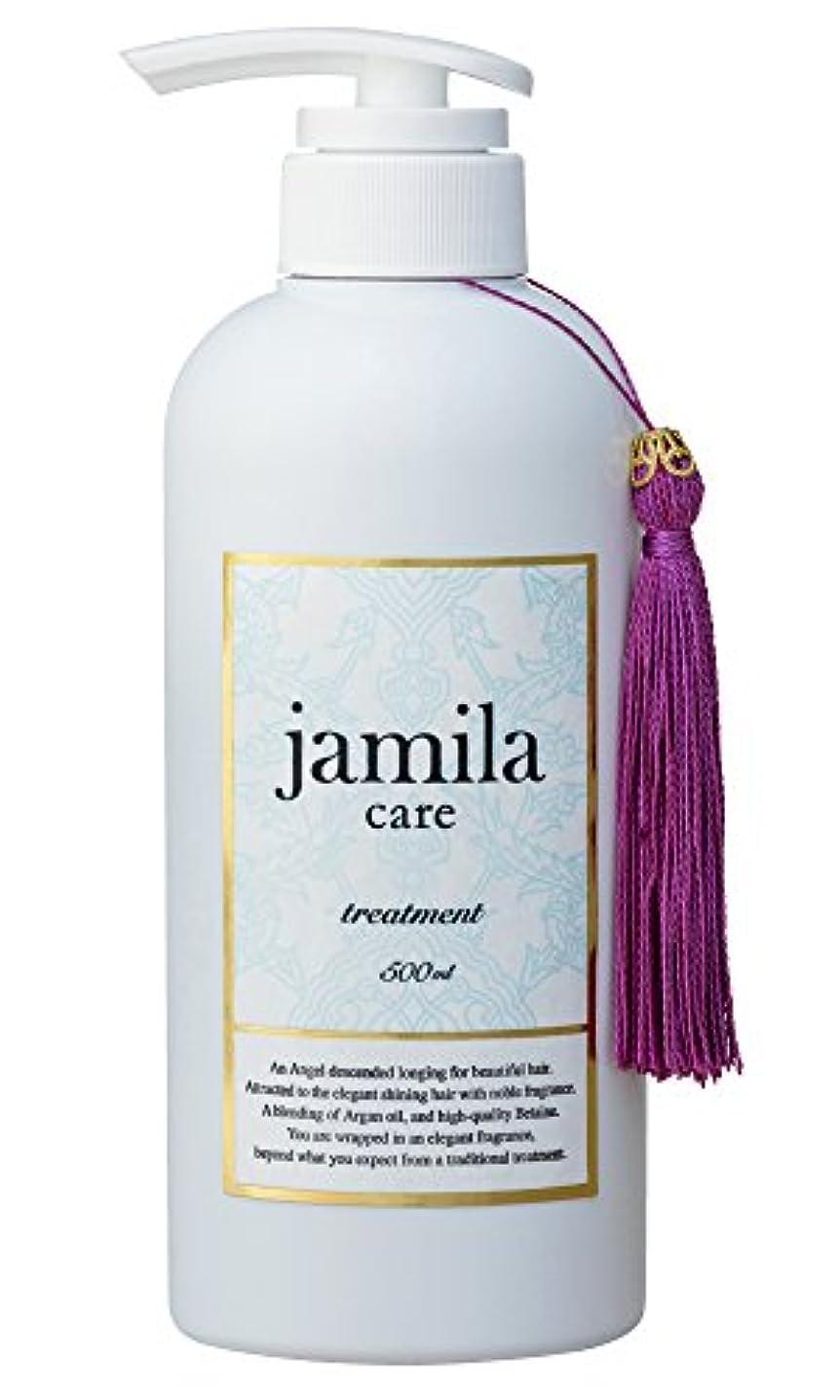 花婿シロナガスクジラマークされたジャミーラケア jamilacare トリートメント 500ml (プルメリアの香)