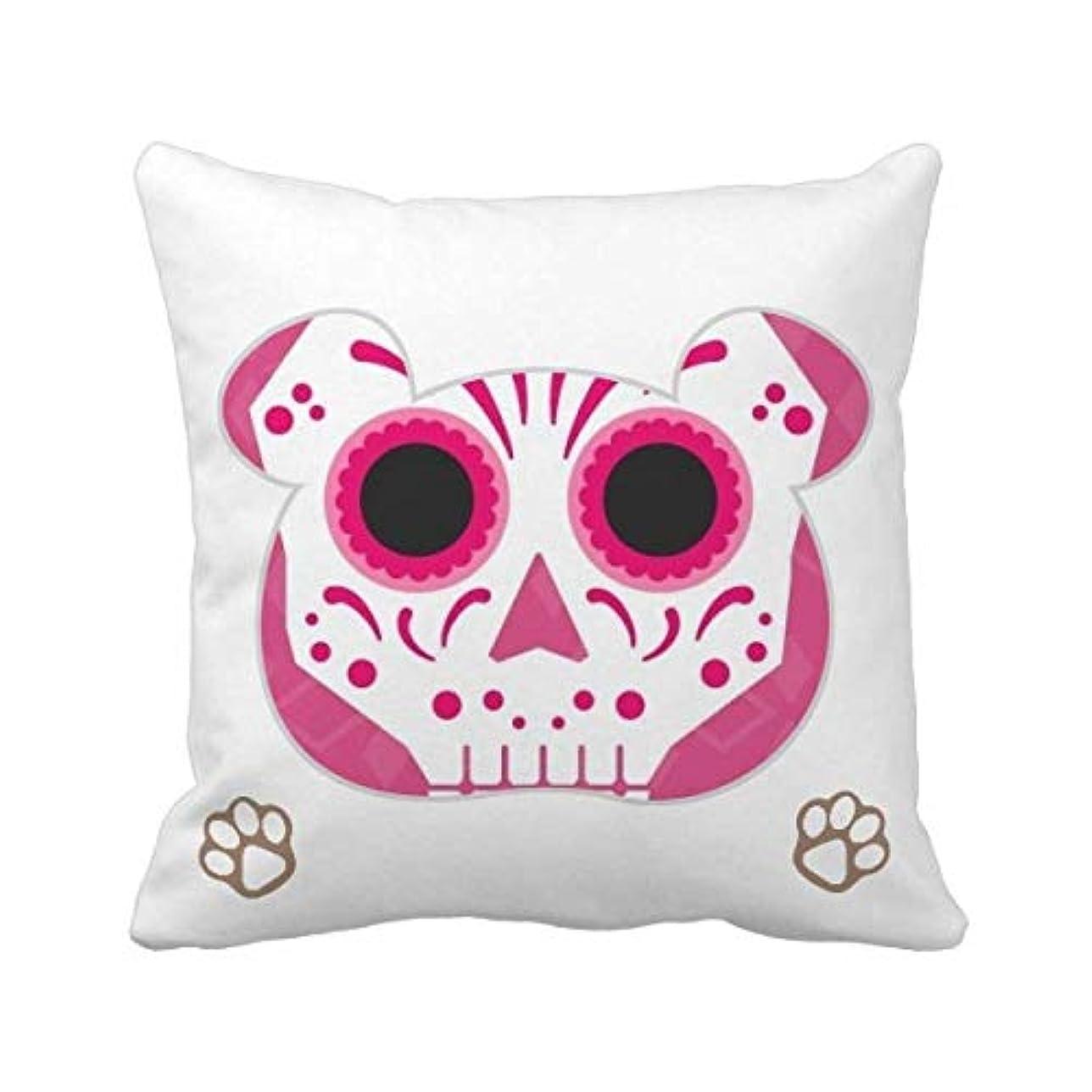 幸運疑い者手数料ピンクの目の頭メキシコ国民文化のイラスト 枕カバーを放り投げてスクエアベア 50cm x 50cm