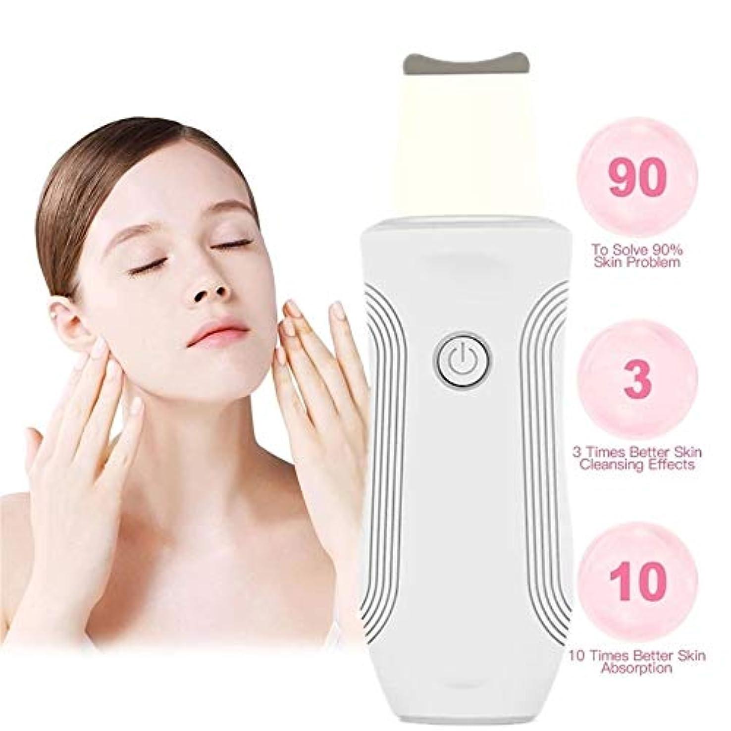 最小浴室才能顔の皮膚スクラバーブラックヘッドリムーバー毛穴充電式スキンスクラバー光子の若返り美容スキンクリーナーEMSクリーニングイオン導入モードUSB充電式美容ツール、白