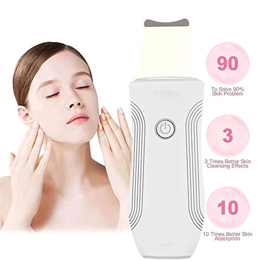 事気付く告白する顔の皮膚スクラバーブラックヘッドリムーバー毛穴充電式スキンスクラバー光子の若返り美容スキンクリーナーEMSクリーニングイオン導入モードUSB充電式美容ツール、白