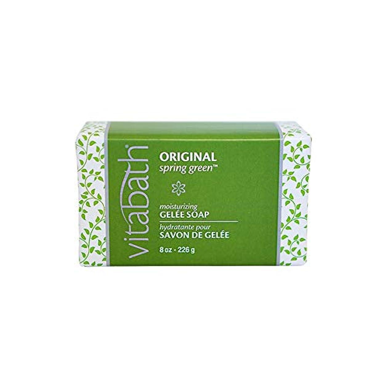 国籍カード傀儡Original Spring Green Moisturizing Gelee Bar Soap