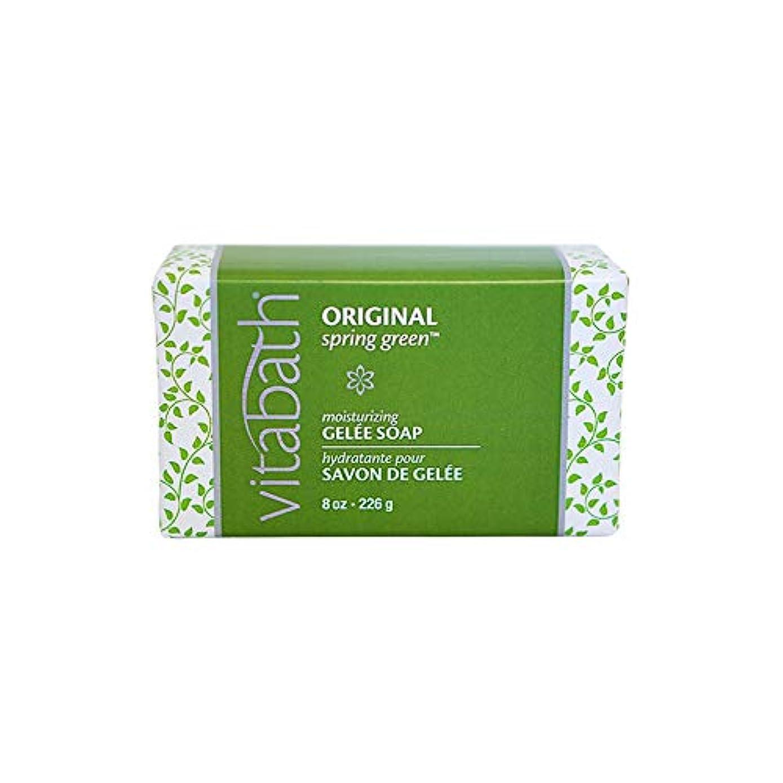 フォーカス終了する支配するOriginal Spring Green Moisturizing Gelee Bar Soap