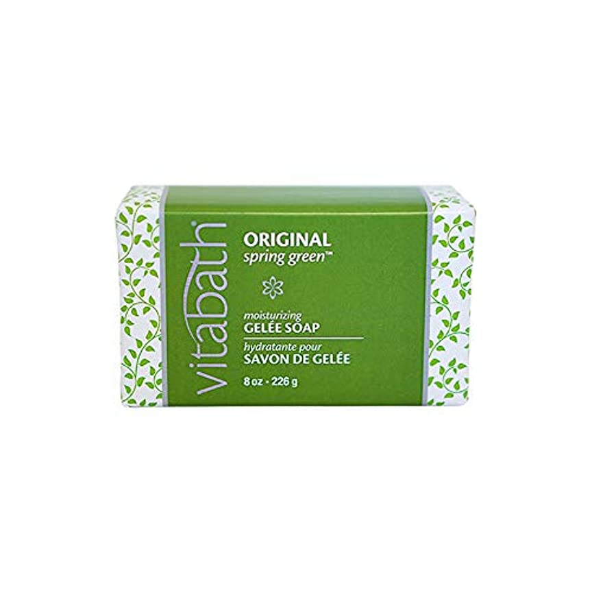 バルセロナ手順重さOriginal Spring Green Moisturizing Gelee Bar Soap