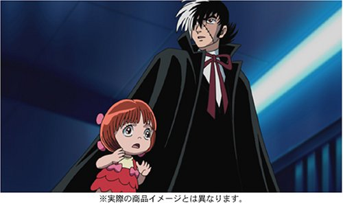 BLACK JACK Vol.10 [DVD]