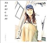 マリ子グラフ ― 高橋マリ子写真集 MARIKO GRAPH