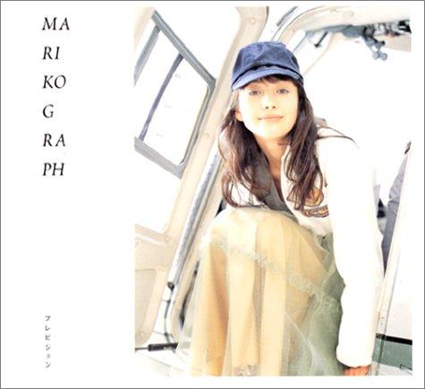 マリ子グラフ ― 高橋マリ子写真集 MARIKO GRAPHの詳細を見る