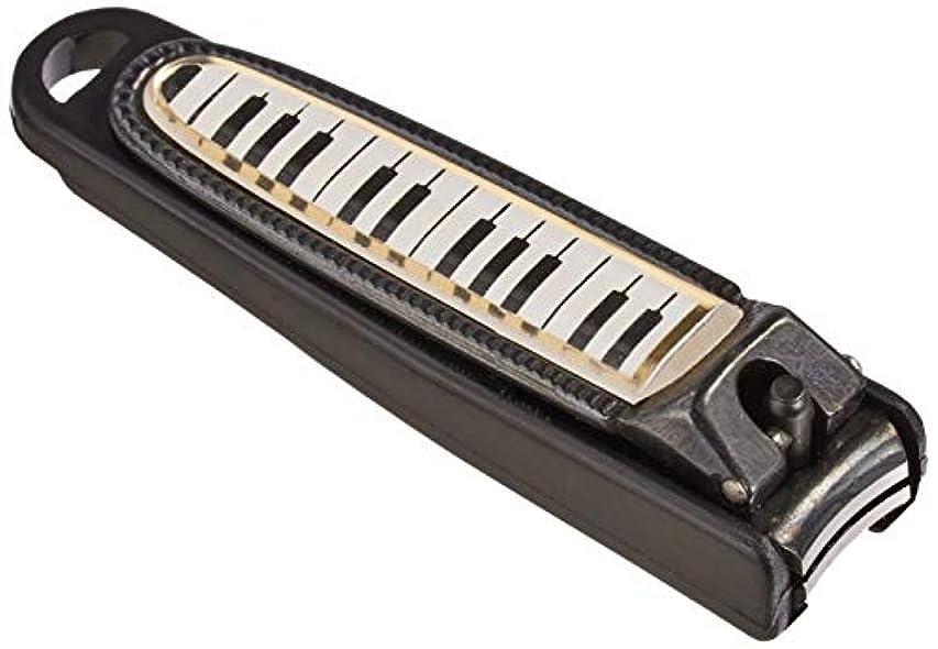 怠けたヤギイタリックナカノ 爪切り 鍵盤柄 ブラック NC-65/KB/BL