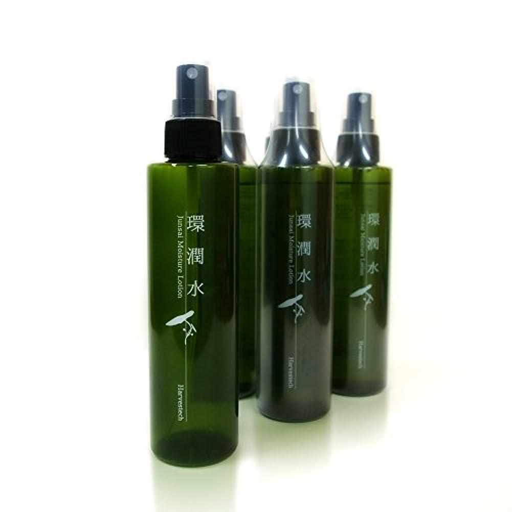 アレルギー性見物人届けるじゅんさい化粧水「環潤水」 日本製