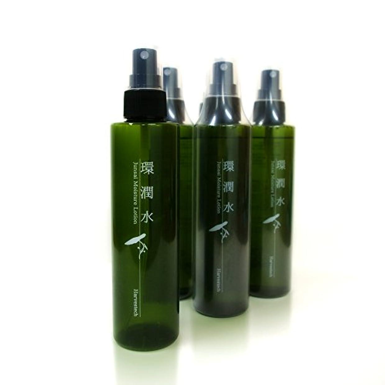 しないでください不正夕食を食べるじゅんさい化粧水「環潤水」 日本製
