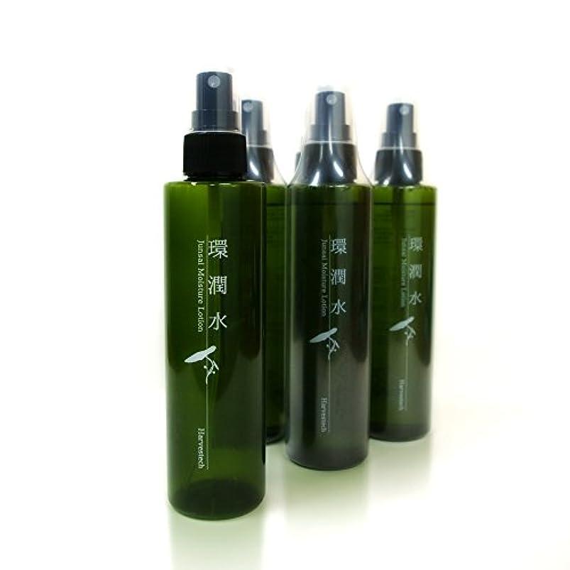 ギネス対処する肩をすくめるじゅんさい化粧水「環潤水」 日本製