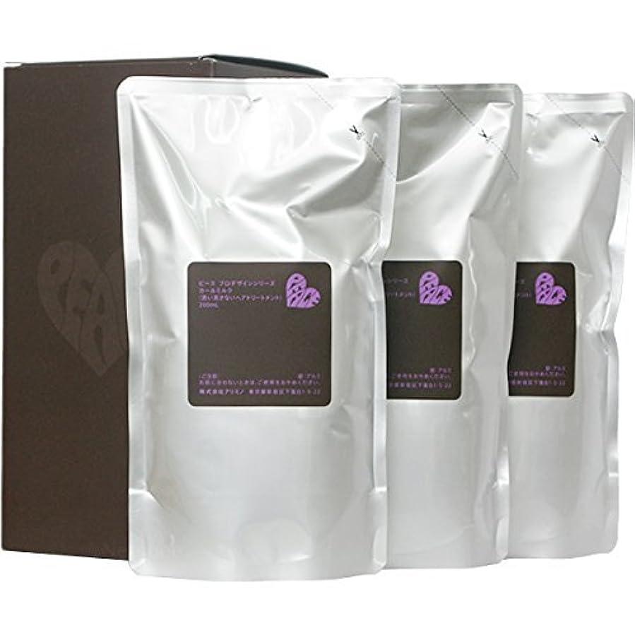 ランチョンキャロライン液化するピース プロデザインシリーズ カールミルク チョコ リフィル 200ml×3