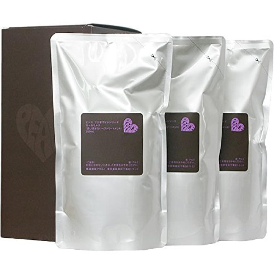 ピース プロデザインシリーズ カールミルク チョコ リフィル 200ml×3