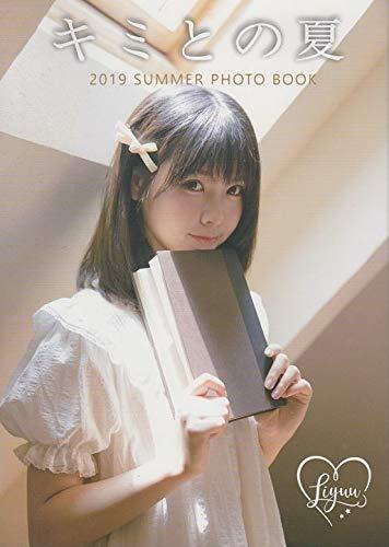 コミケ96新刊 Liyuu新刊リーユウ C96 写真集